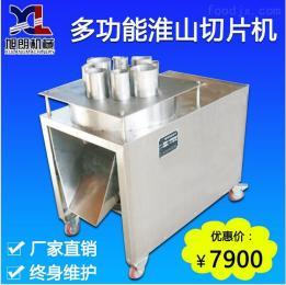 XL-75全自动不锈钢土豆片切片机