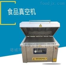 定制食品级真空充气封口包装机