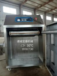 BK-800塑料薄膜袋立式真空包裝機