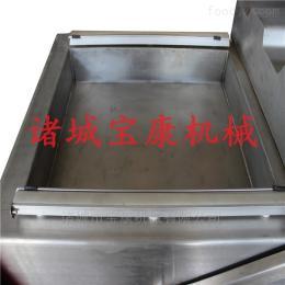 下凹式酱菜真空包装机