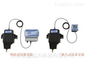 濁度水質自動分析儀