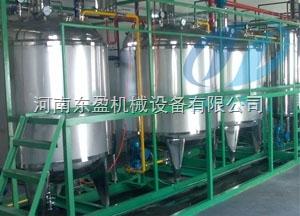 DY-2-1棉籽油精煉設備
