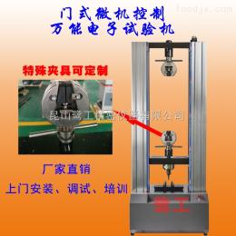 薄膜断后伸长率测试仪厂家电话,薄膜拉力试验机厂家直销