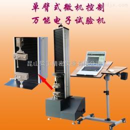铜管断裂延伸率试验机技术参数,铜管拉力试验机供应商