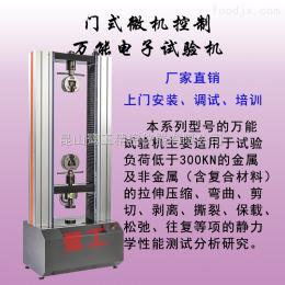 铜丝拉力试验机厂家电话,鹭工铜丝断后伸长率测定仪