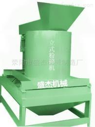 立式粉碎機設備有機肥立式粉碎機的功效和優點