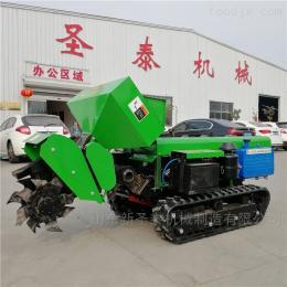 KG-35履带式开沟施肥一体机厂家