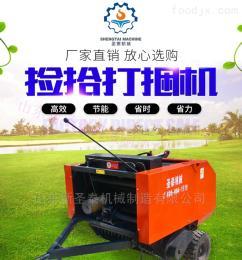 st80*100圓捆麥秸自動打捆機