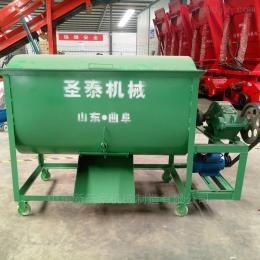 9sp-200小型饲料混合搅拌机