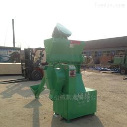 9klh-250草粉颗粒饲料加工机