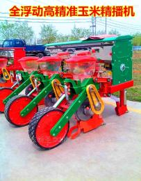 BZ-3新型玉米免耕播种机