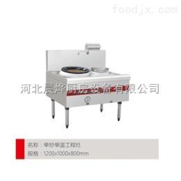 齊全廚房設備專業生產廠家