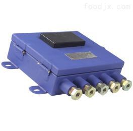 kt393礦用通信系統-礦井無線通訊系統