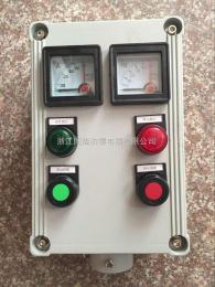 BZC-防爆操作柱,两灯两钮操作柱