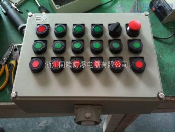 BXK-机械设备控制用防爆箱,防爆控制箱