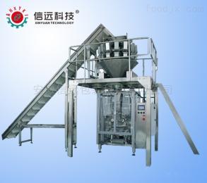 20180613种子大米饲料咖啡豆枸杞自制袋定量包装机
