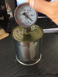 罐頭真空試用表