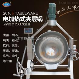 200L电加热夹层锅制糖专用全钢电热夹层锅 熬姜糖蔗糖专用设备