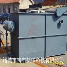喷漆涂装废水处理设备厂家