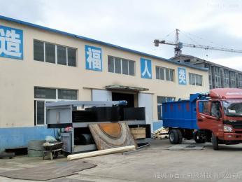 JPQC吉丰科技畅销生活污水设备 浅层气浮机设备 气浮机