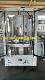 HLDZ-12电子定量白酒灌装机械