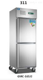 311两门厨房冷柜(经济款)