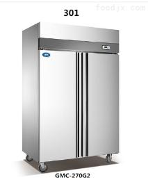 301两门厨房冷柜(工程款)