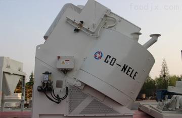 CQM500高效傾斜式造粒機