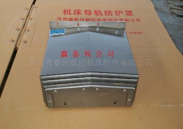 鋼板伸縮護罩
