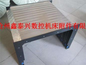 車床風琴式導軌防護罩