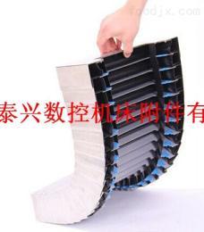 盔甲式耐高溫機床防護罩