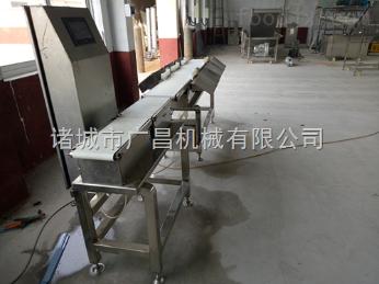 GCFX重量分選機  在線檢重機地瓜分選機