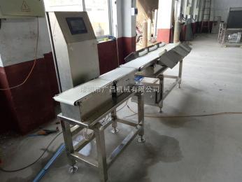 GCFV重量分選機在線檢重秤重量分選機廠家