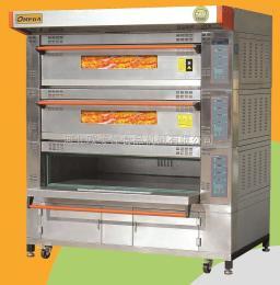 欧美佳/OMEGA 燃气式3层9盘分层烤炉