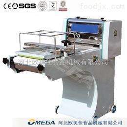 歐美佳/OMEGA 50-120克 法棍整形機/長圓面卷成形機