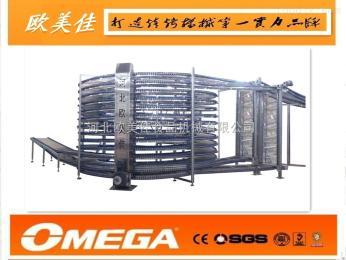 OMEGA 设计制作全自动食品输送线 醒发/冷却/冷冻螺旋塔