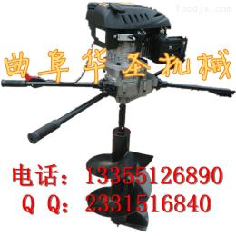 HSW-A便携式果园打坑机 多用途手提高速园林挖坑机