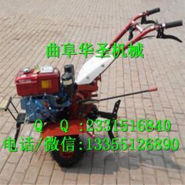 HSW-170多功能果園施肥微耕機 手扶柴油耕地機