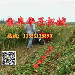 HS4G-80甜象草手扶收割機 多功能苜蓿大豆收割機