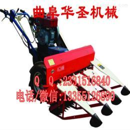 HS4G-80生產艾草收割機 自行走谷子收割機