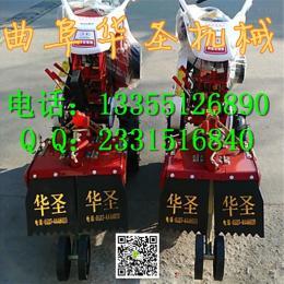 HSK-170蔥姜種植施肥開溝機 華圣多用開溝培土機