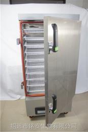 冷藏可发酵的酸奶店专用设备