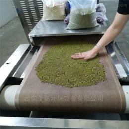 sd-20kw五谷杂粮熟化设备绿豆微波烘焙机