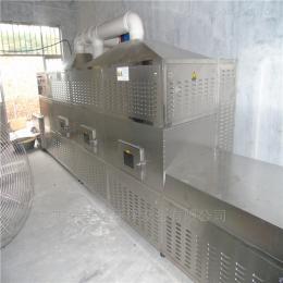 sd-20kw宠物饲料烘干机微波饲料干燥设备