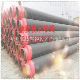 3220山西聚氨酯保温钢管,聚氨酯保温钢管厂家