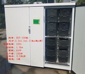 DS-H200全自动大型商用64框日产150彩钢花生芽机