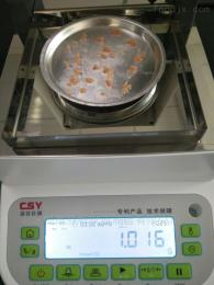 CSY-R肉腸水分檢測儀