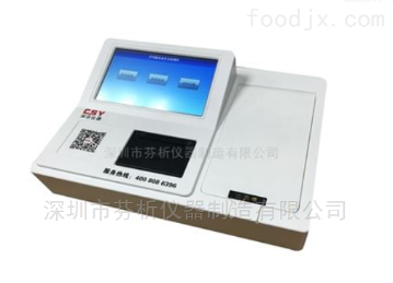 CSY-N4848通道农药残留检测仪