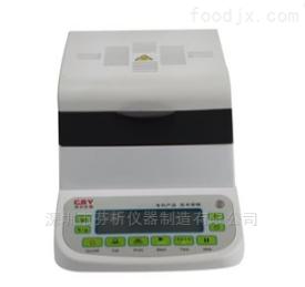 CSY-R肉制品含水率測定儀