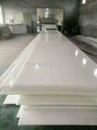 抗静电抗静电UPE板生产厂家,食品机械UPE防静电板